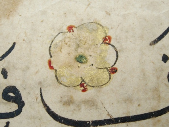 13th-c Qur'an detail