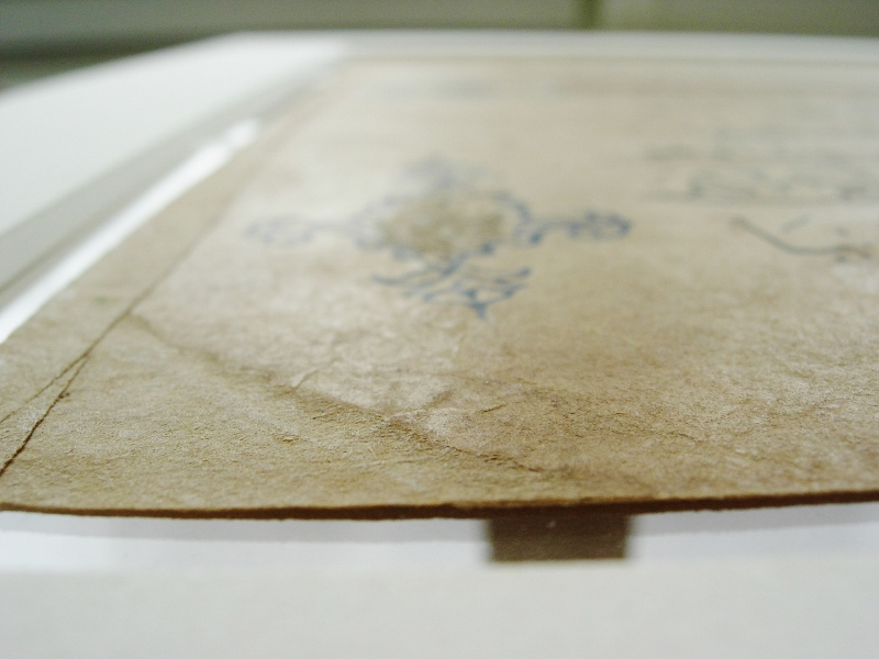 13th-c Qur'an, light reflecting from burnished surface (800x600)