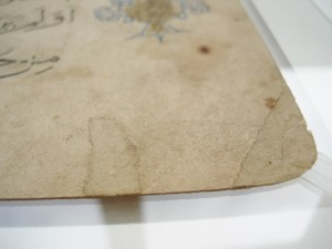 13th-c Qur'an showing old repairs left in situ (800x600)
